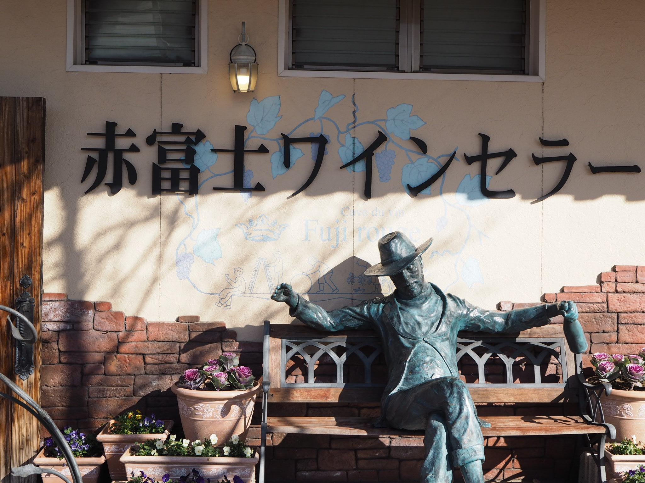 【#河口湖合宿】富士山の目の前のペンションでわいわい一泊旅♩〜グルメ・観光編〜_10