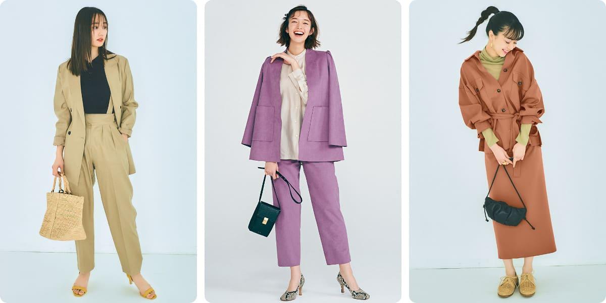 レディースセットアップ特集《2020年版》- 人気ブランドのおすすめジャケット&パンツ・スカートのコーディネートまとめ