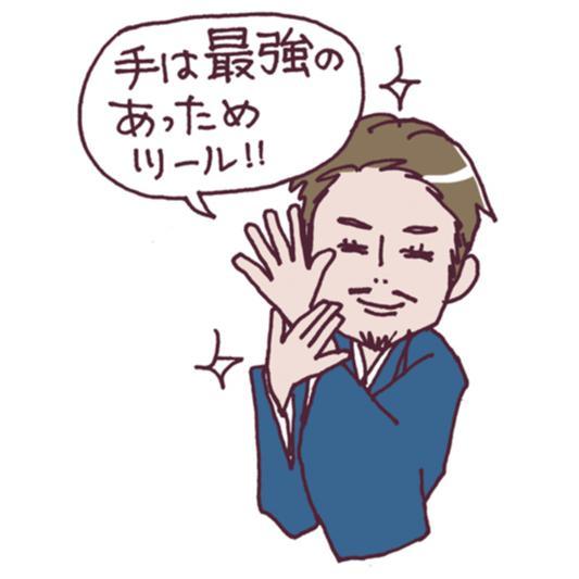 【「さ」むい朝こそ手を温める!】小田切ヒロさんの「STOP!顔冷えカルタ」_2