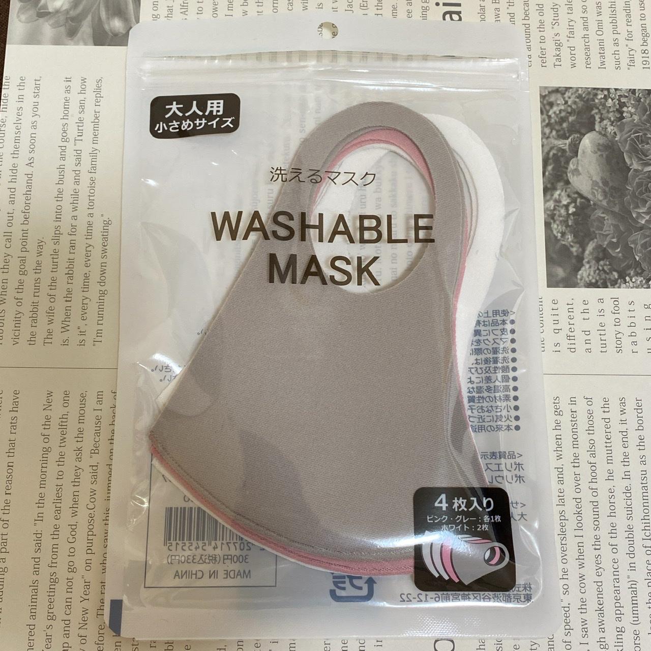 【スリコ】洗えるマスク使用してみました!《3coins》_1