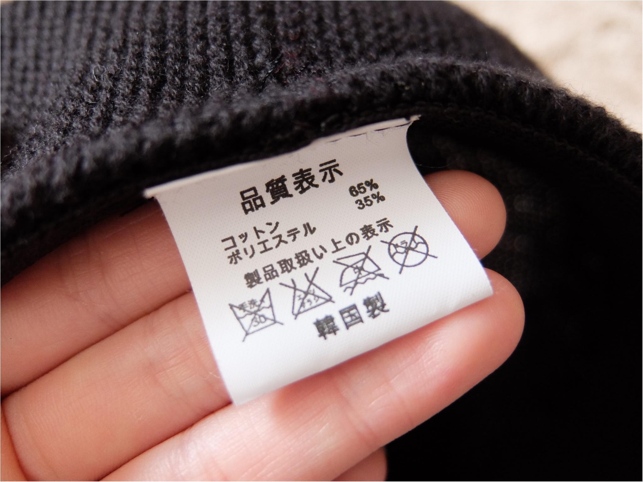 夏だってベレー帽をかぶりたい!これひとつで辛口コーデが可愛くなる♡_4