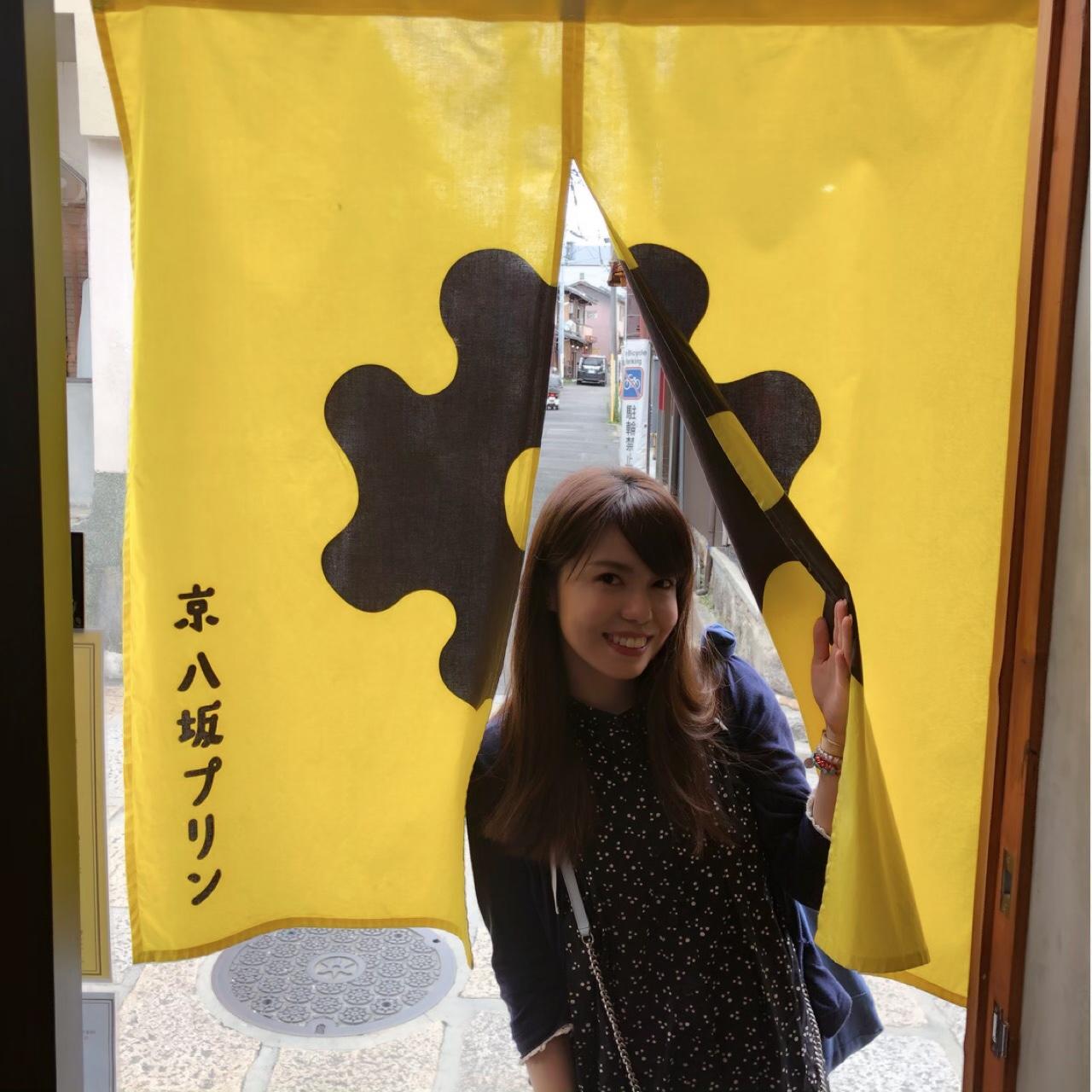 """<京都*女子旅にオススメ>SNS映えも叶う!京都の最新スイーツを食べたいなら""""京 八坂プリン""""がオススメ♡_1"""