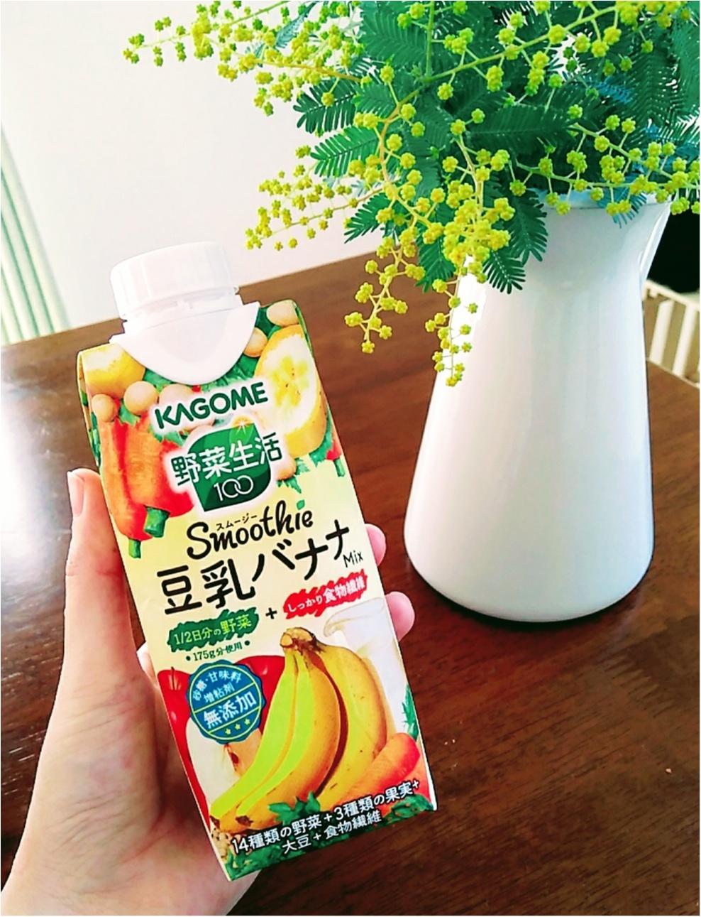 KAGOME野菜生活《豆乳バナナスムージー》でお野菜と食物繊維を手軽に摂取♢(443 まゆ_3