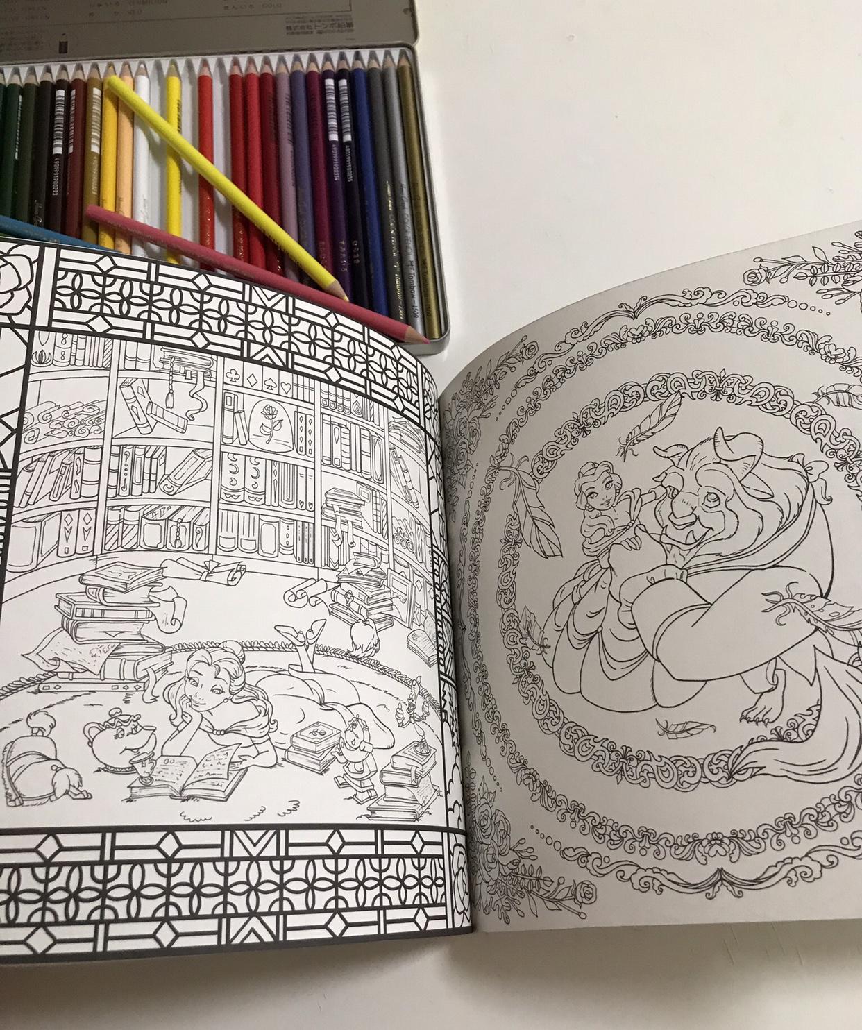 おうち時間「大人ディズニー 素敵な塗り絵レッスンブック」をやってみた!_9