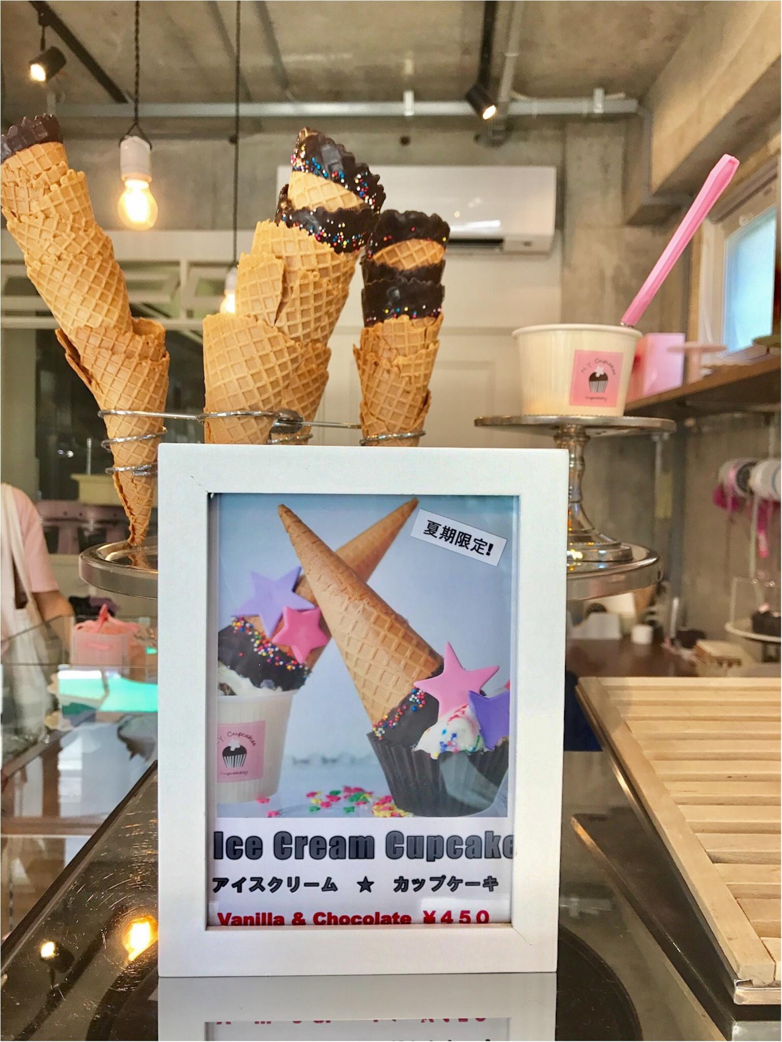 【FOOD】可愛いの大定番♥ 一度は行きたいニューヨークカップケーキ!_4