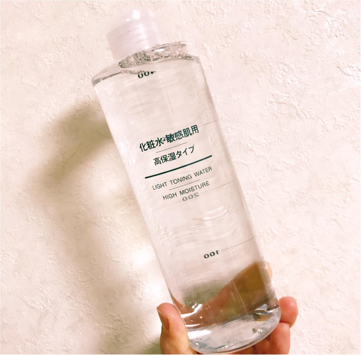 愛用中の高コスパ化粧水、冬仕様にチェンジしました♡_2
