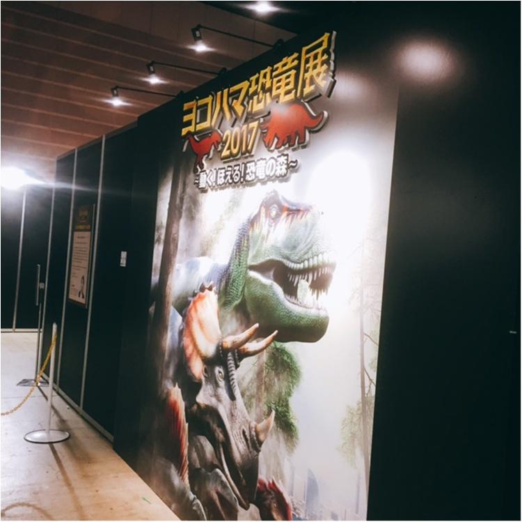 【9/3まで】大人も子供も楽しめる!!大迫力《横浜恐竜展2017》で動く恐竜の森を体験♪_16