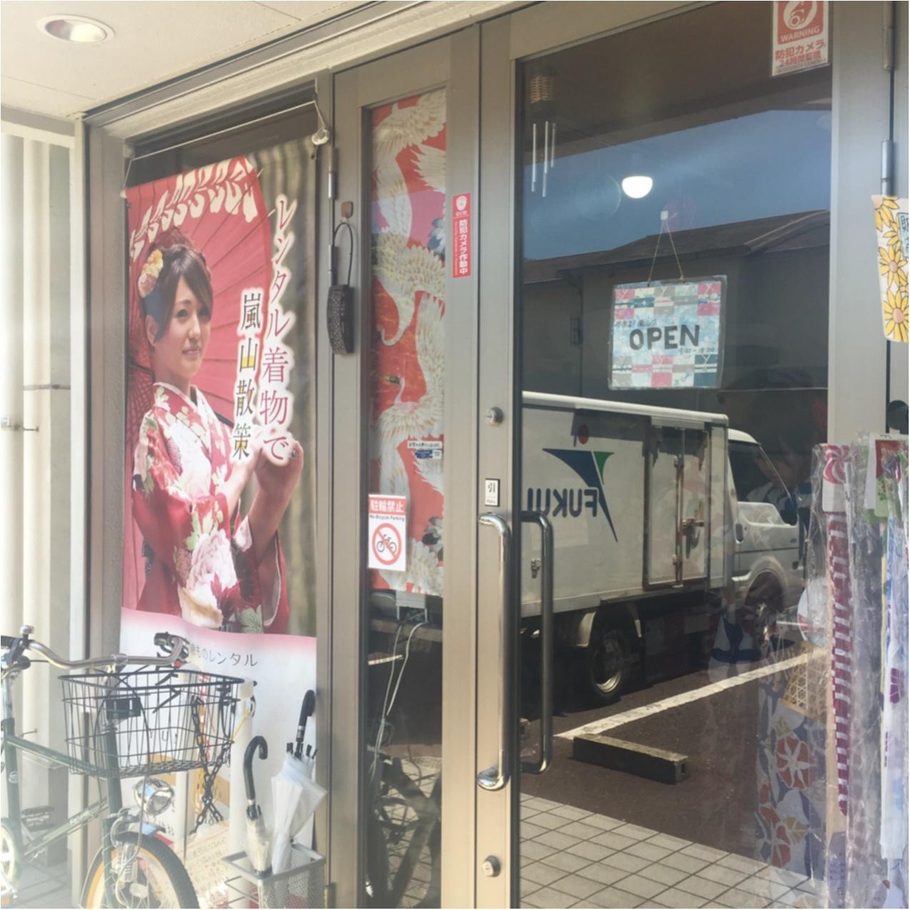 夏のデートは浴衣で決まり♡ 京都観光は浴衣のレンタルがおすすめ♡_1