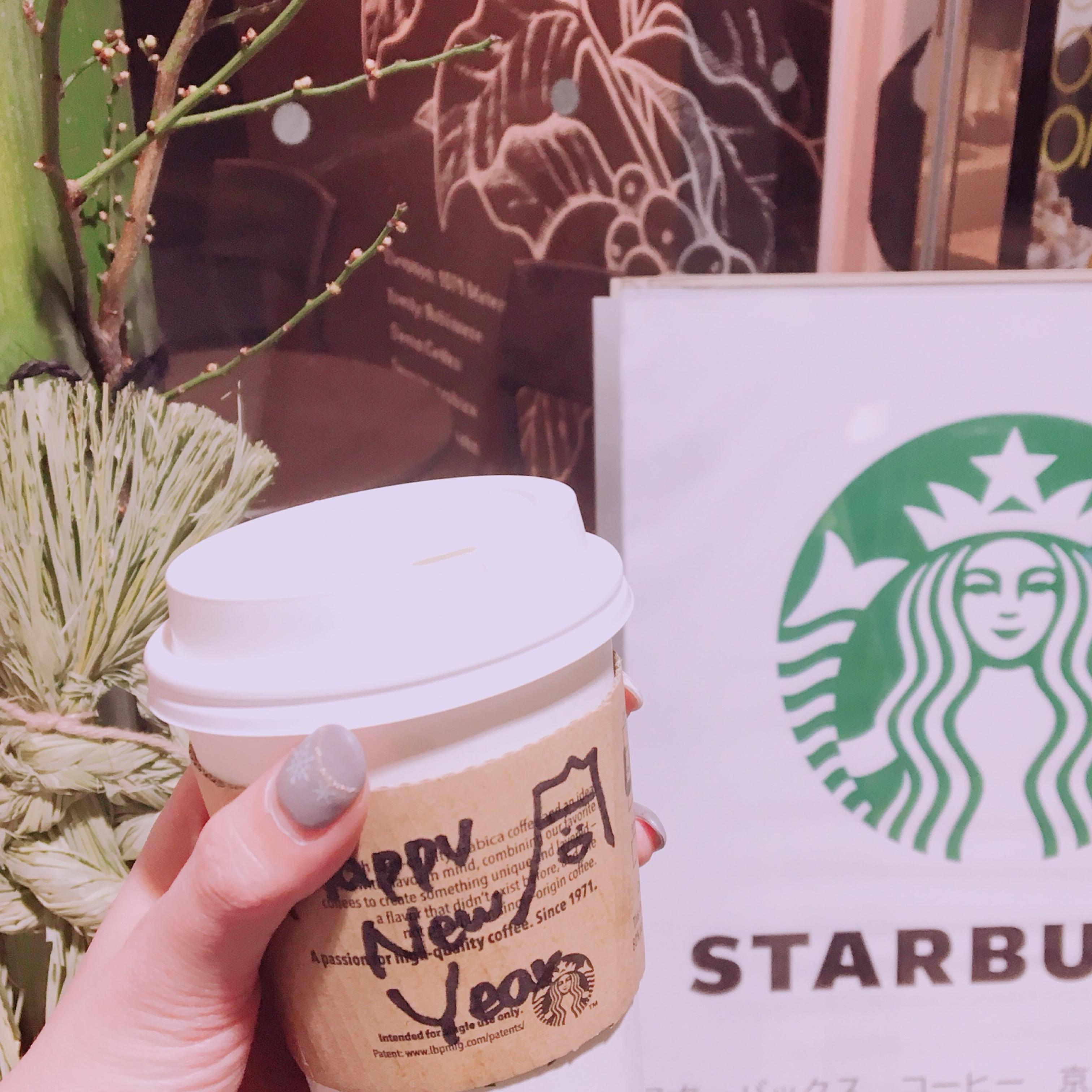 スタバ始め♡2019年最初に飲んだのはゴマゴマゴマラテ!_1