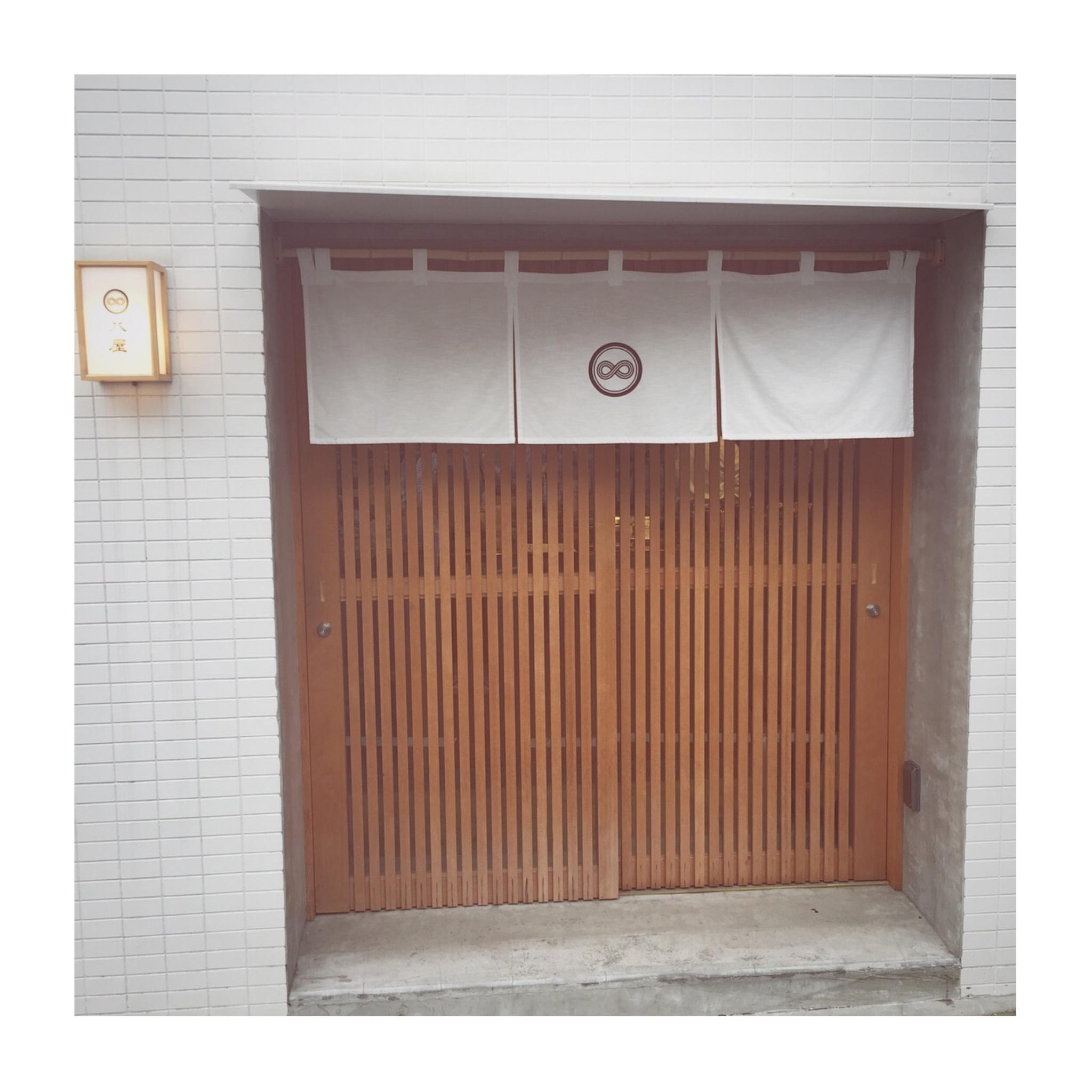 #9【#cafestagram】❤️:《代官山》の日本茶スタンドカフェ「八屋」で和モダンなカフェタイムを☻♡!_1