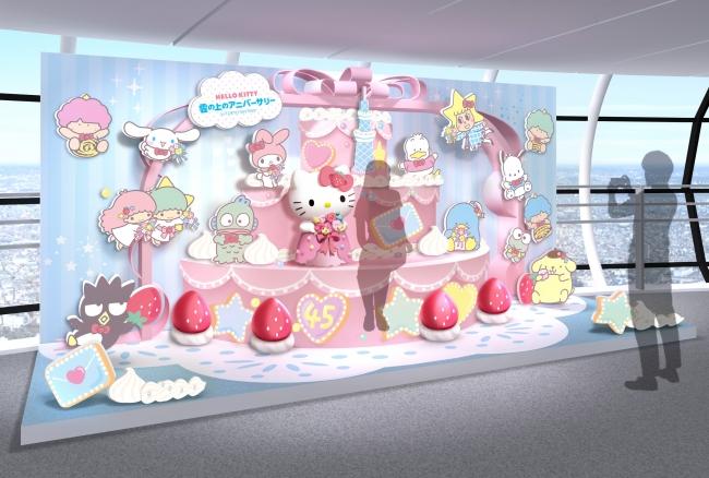 『東京スカイツリー®』でHELLO KITTY45周年スペシャルイベント「HELLO KITTY 雲の上のアニバーサリー in TOKYO SKYTREE®」開催♡ _3
