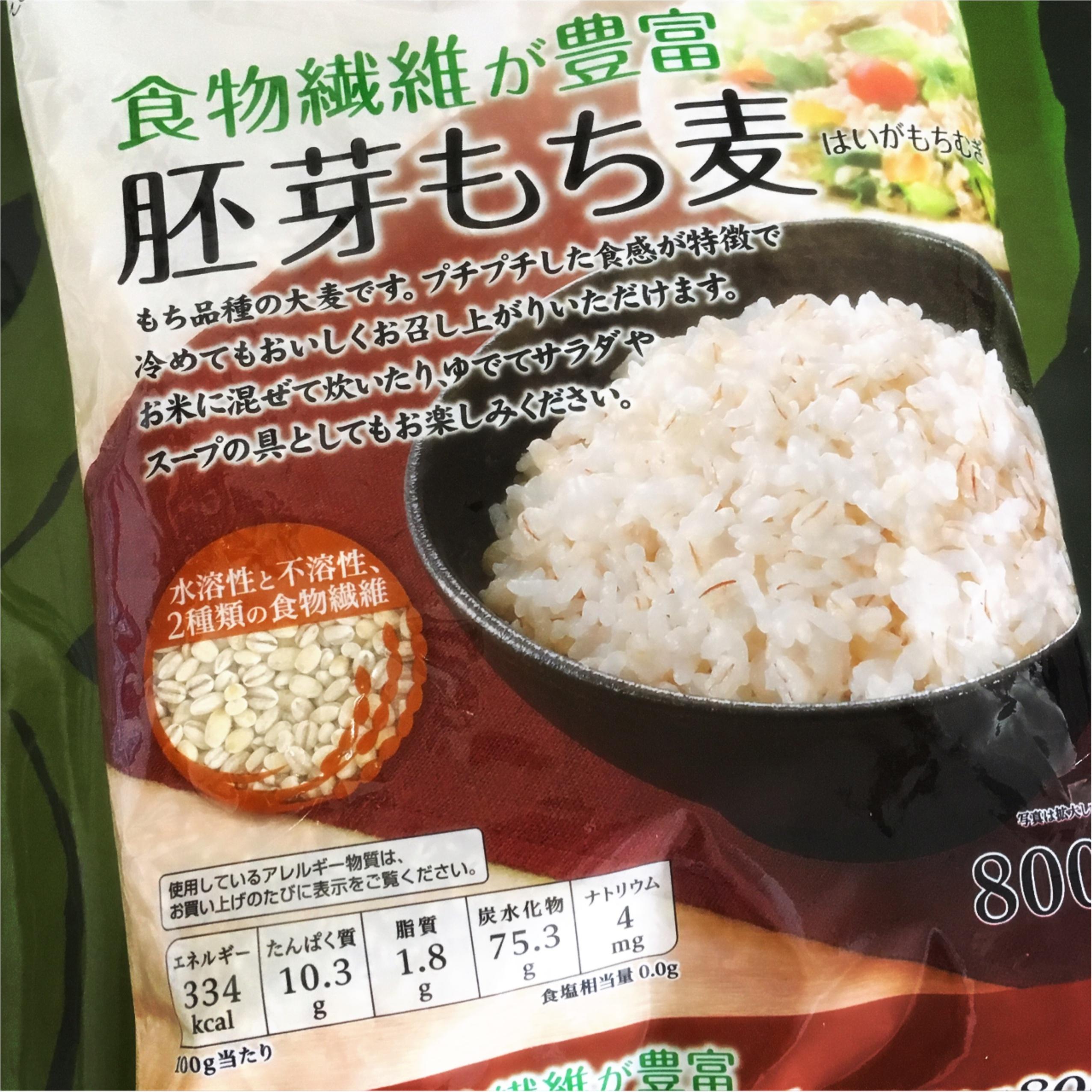 【COOKING】いま注目されているもち麦でヘルシーな食事♫_1