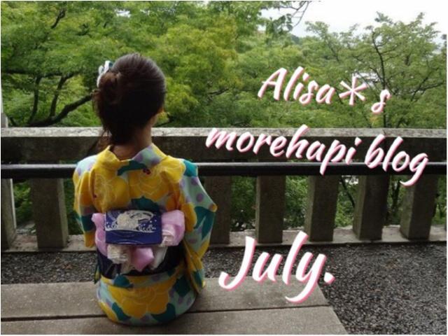 【ピンク色の刻印リップ】ジル新作秋コスメ♡限定イベント《ブロッサム》三都市開催!先着プレゼントも豪華♡_1