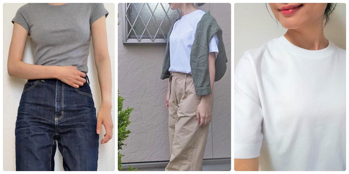 ユニクロのTシャツ特集 - UTやユニクロ ユーなど、夏の定番無地Tシャツ、限定コラボTシャツまとめ_1