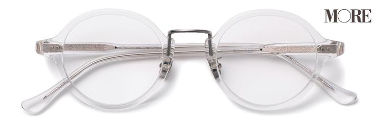 流行のクリアフレームのメガネ