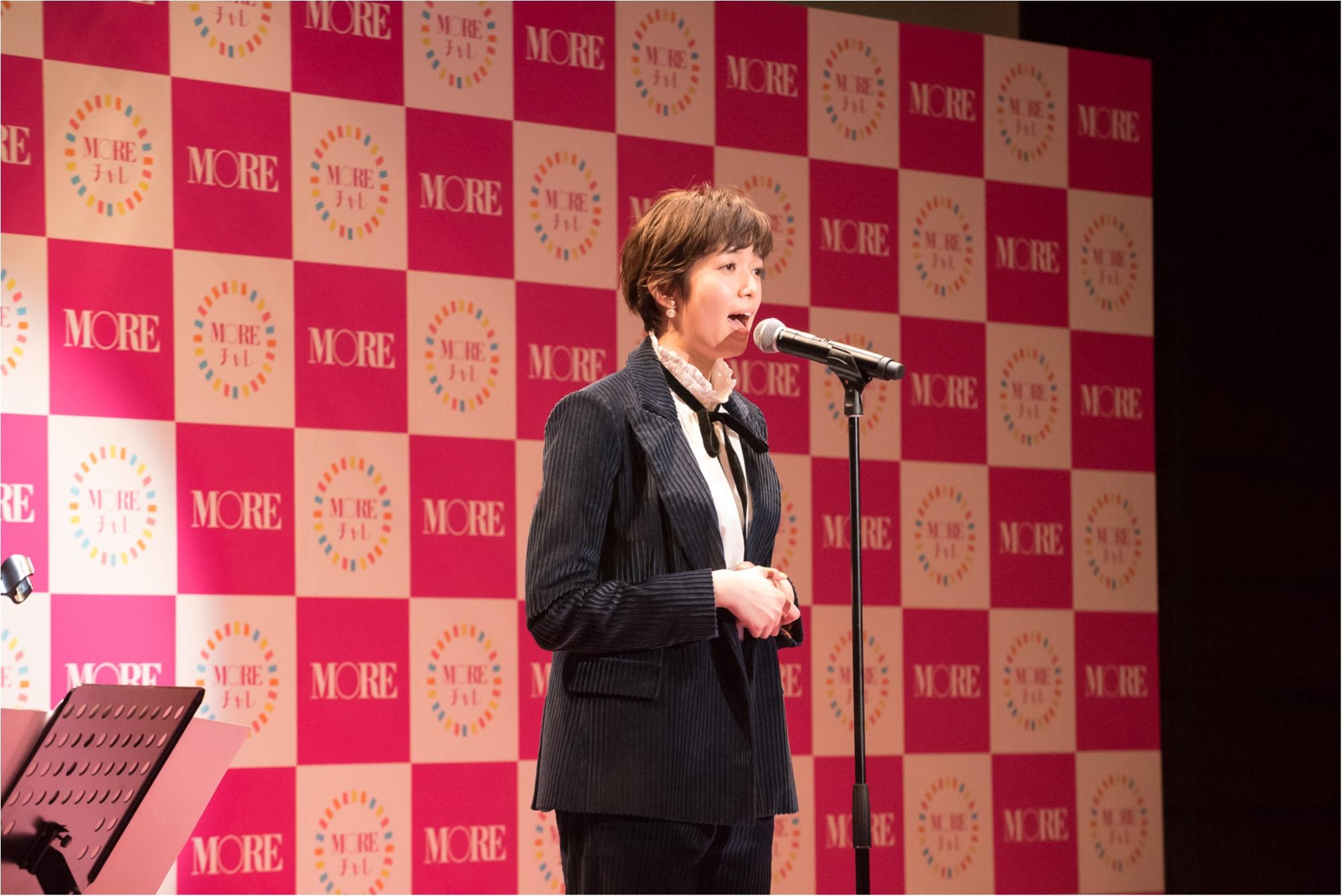「モアチャレ」ついに完結☆ MORE40周年記念『モアチャレ』報告会イベントで、感動の涙と輝く笑顔に会えました!!!_5