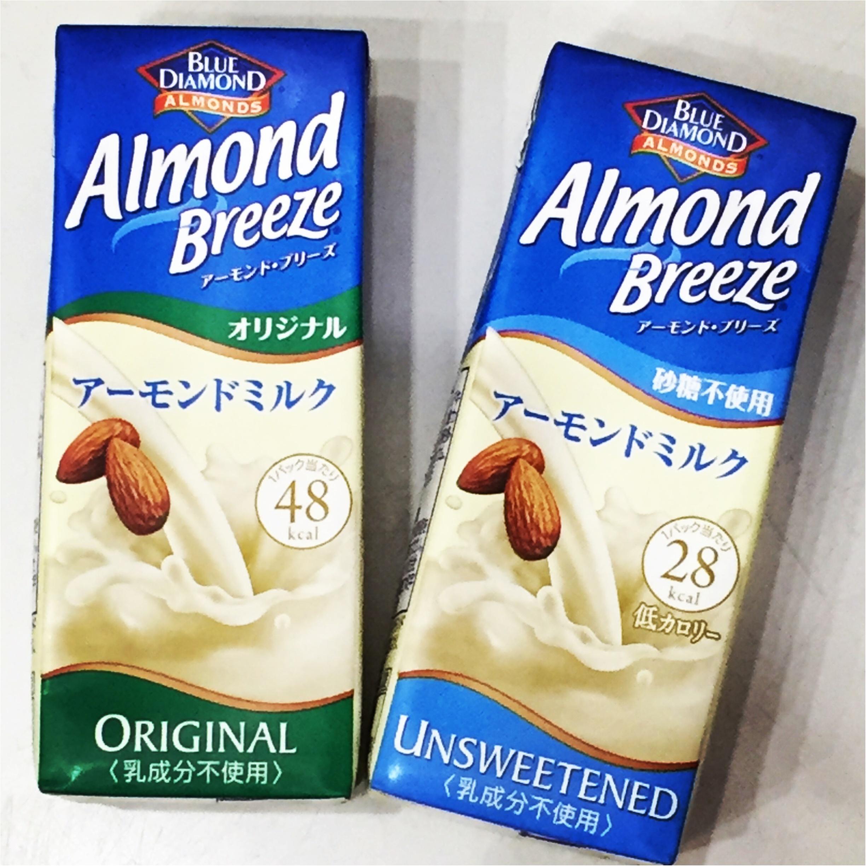 アーモンドミルクで美容ダイエット♡どんな効果があるの??≪samenyan≫_1
