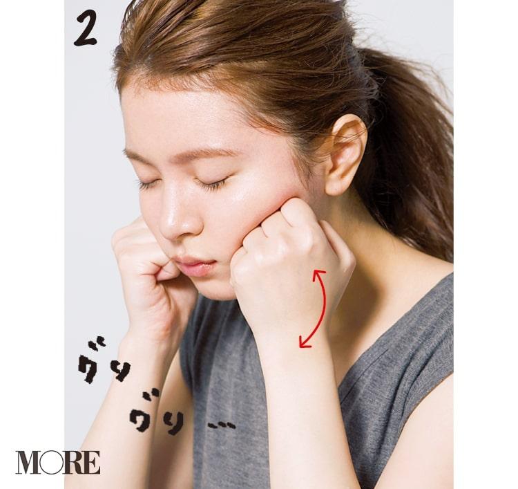 小顔マッサージ特集 - すぐにできる! むくみやたるみを解消してすっきり小顔を手に入れる方法_26