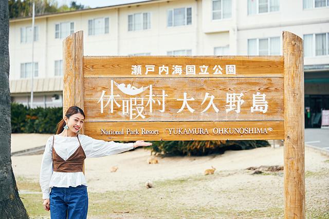【広島女子旅】猫の尾道とうさぎの大久野島。可愛いおいしいインスタ映えな1 泊2日旅行_30