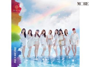NiziU『Step and a step』はMVも超話題!ドラマ主題歌、King Gnuの痺れる新曲も!!【おすすめ音楽】