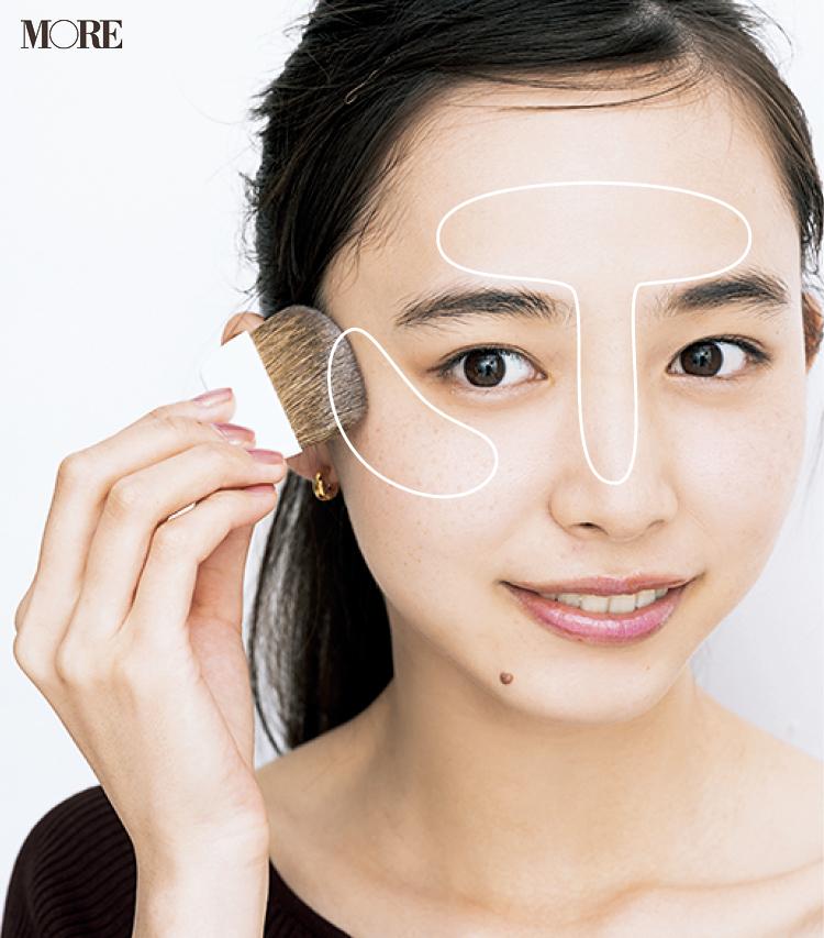 マスクをすると顔がのっぺりした印象に……。そんな時はハイライトの自然なつや感でメリハリを演出♪ 透明感や毛穴レスな印象も高まる_1