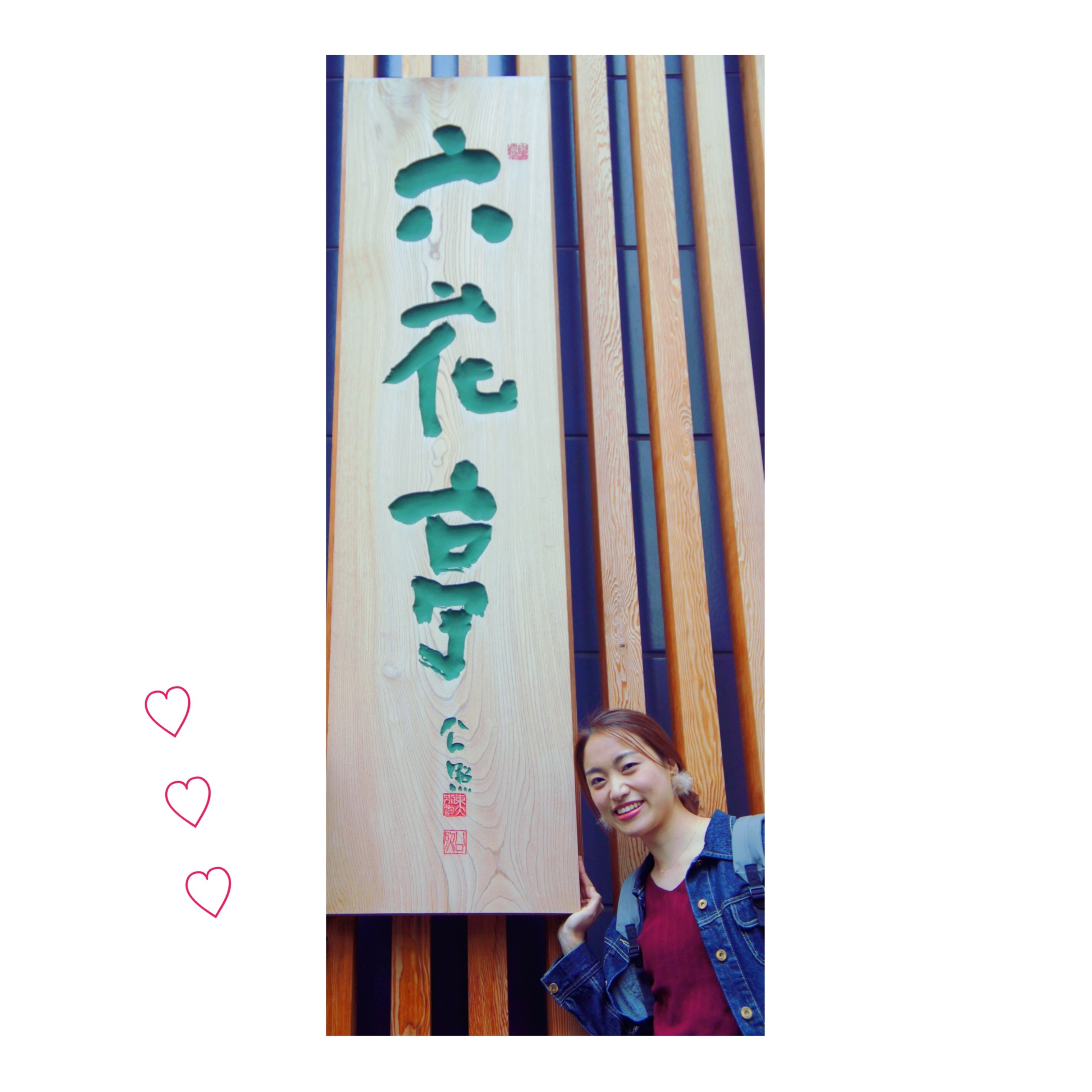 《★ご当地MORE》食べられるのは【北海道で2店舗】だけ!札幌に行ったら絶対食べたい!マルセイアイスサンド❤️_1