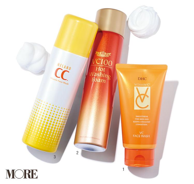 注目の「ビタミンC美容」でくすみのない肌へ♡ 泡タイプ洗顔料やシートマスクで透明感も美白も!_2