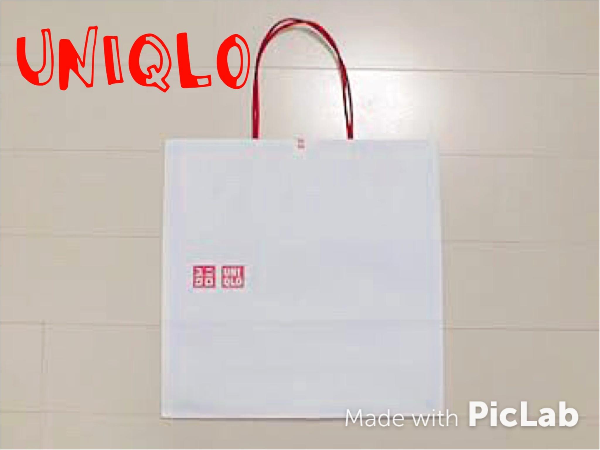 《これであなたもUNIQLO攻略♡》知っているようで知らない?!元UNIQLO店員が教える賢く買い物できるプチ得情報♡_3