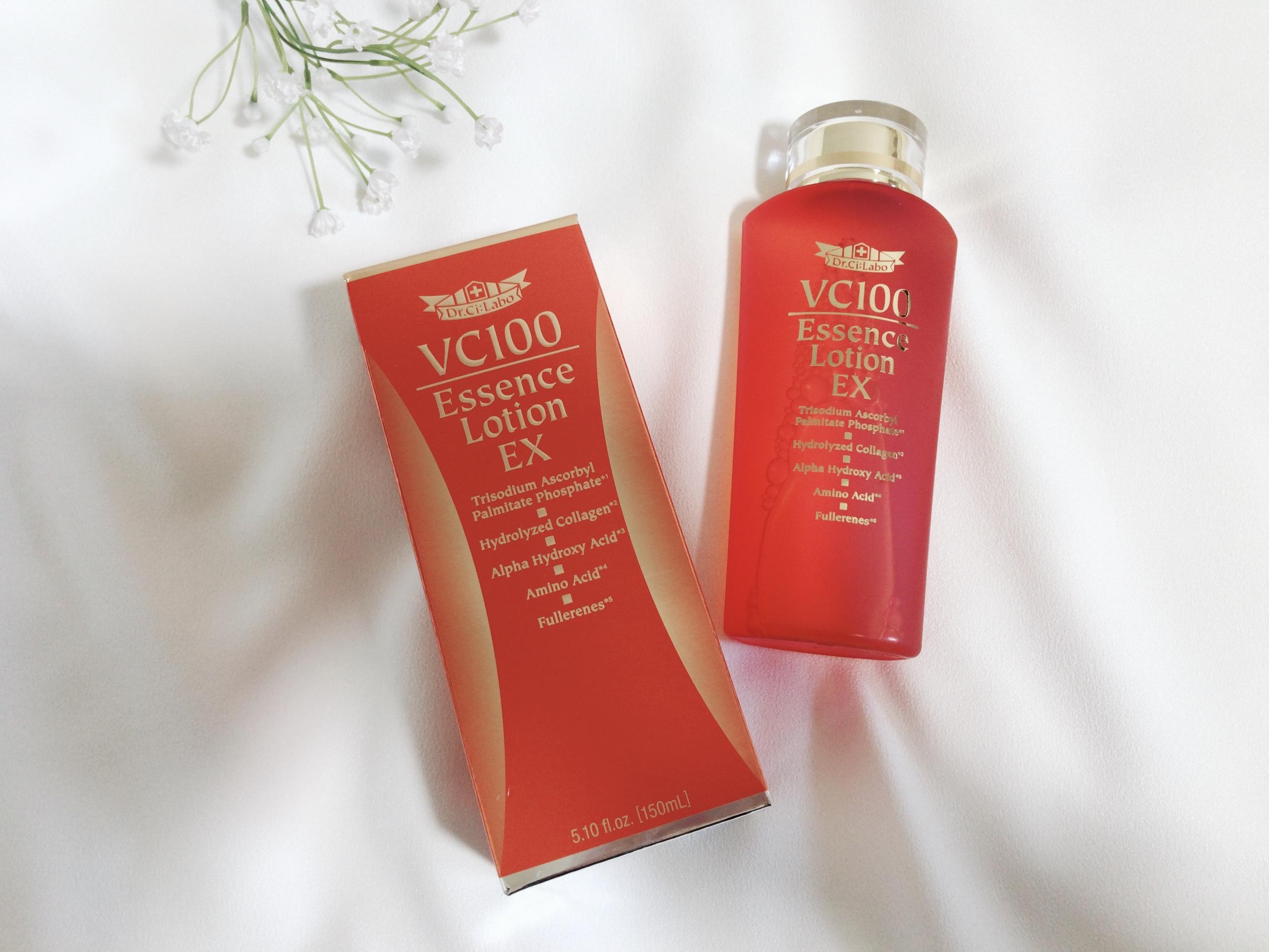 ビタミンC化粧水特集 - くすみや毛穴の開き、きめの乱れなどの肌悩みにおすすめ!_7