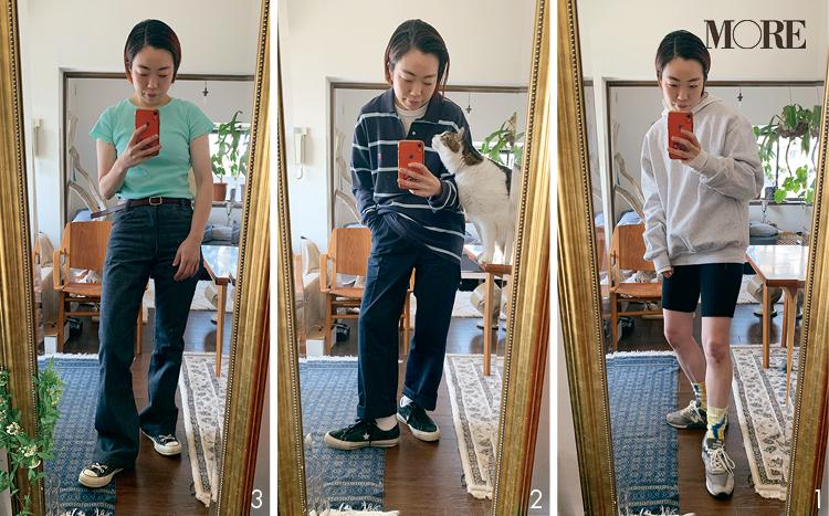 スタイリスト高野麻子さんの私服セルフィー