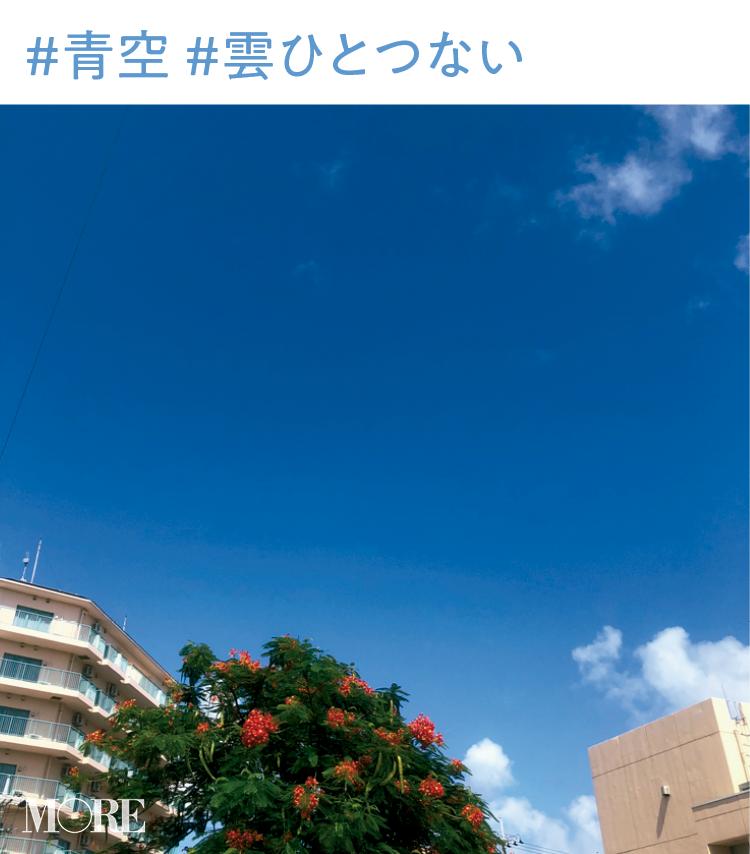 2019年 恋愛・結婚占い | 手相占い・SNS・心理テスト・浮気_7
