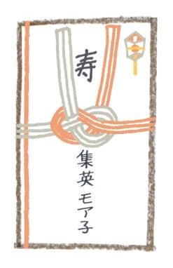 結婚式特集《マナー編》 - 招待状やご祝儀、服装、受付、食事のマナーまとめ_27