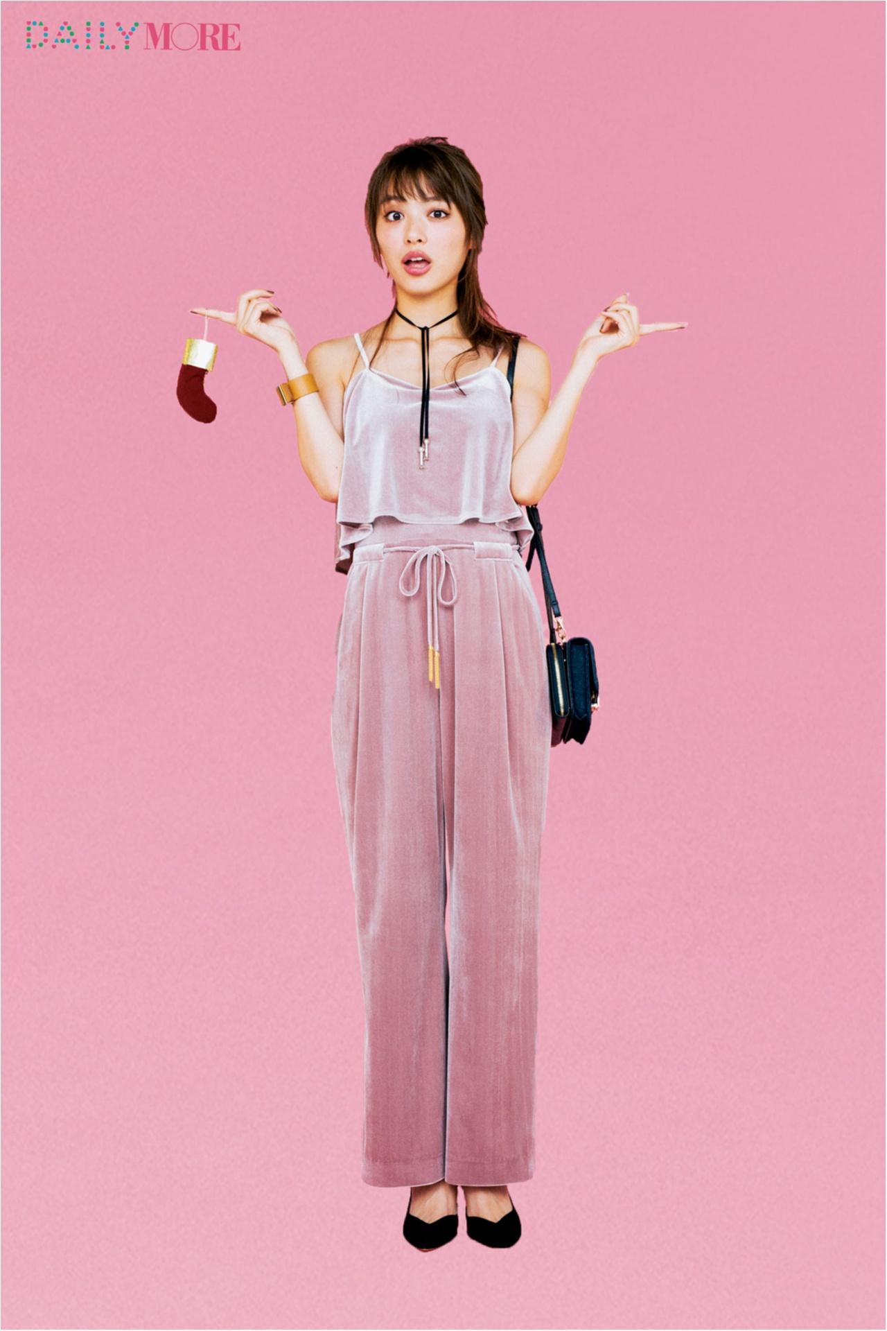 モデルは内田理央! 「普段の自分を2割増しに見せてくれる」女子会服、教えます!【オールインワン・ニットアップ編】_2