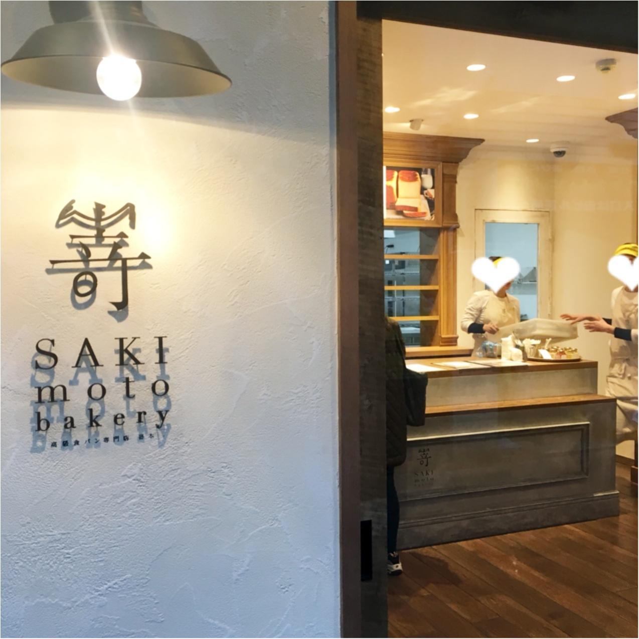 「まるで宝石のよう」16種類のジャムが絶品♡高級食パンとジャムが楽しめるカフェ《& jam(アンドジャム)》に行ってきました♡♡_2