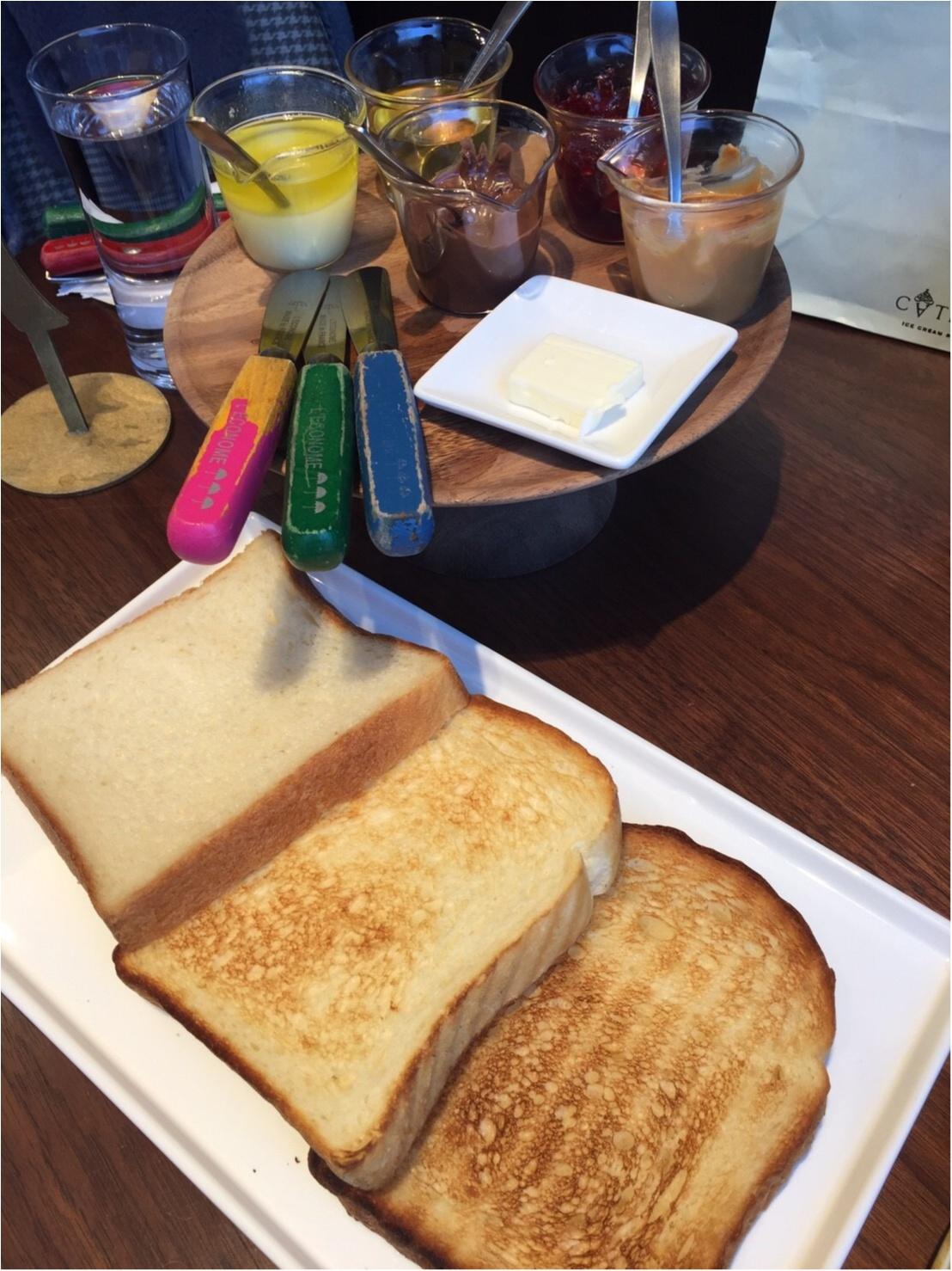♡【モアハピ女子会】俺のBakery&Cafeへ行ってきました!!パン好きにはたまらない絶品パンが味わえます♡_4