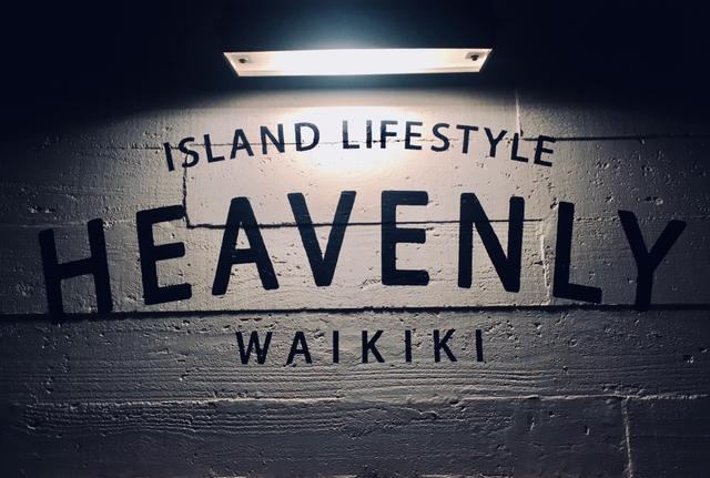 【日本初上陸】ハワイにあるダイニングが本日オープン!癒しの空間を♡_1