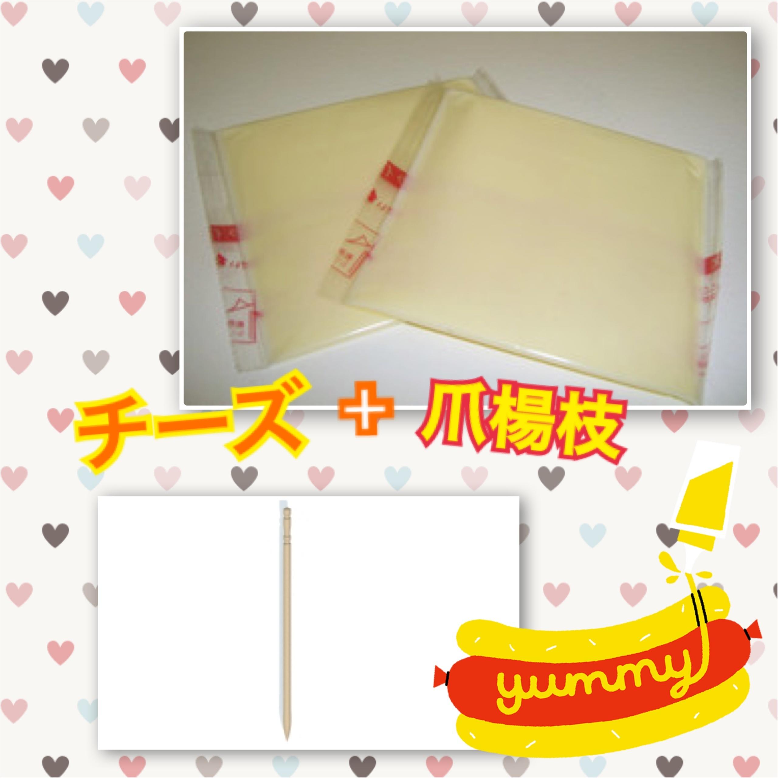 簡単de可愛い♡チーズ&爪楊枝でご飯も可愛く♡_2
