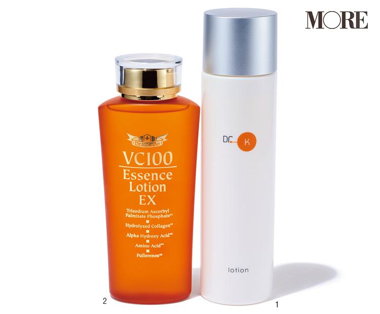 ビタミンC化粧水特集 - くすみや毛穴の開き、きめの乱れなどの肌悩みにおすすめ!_4