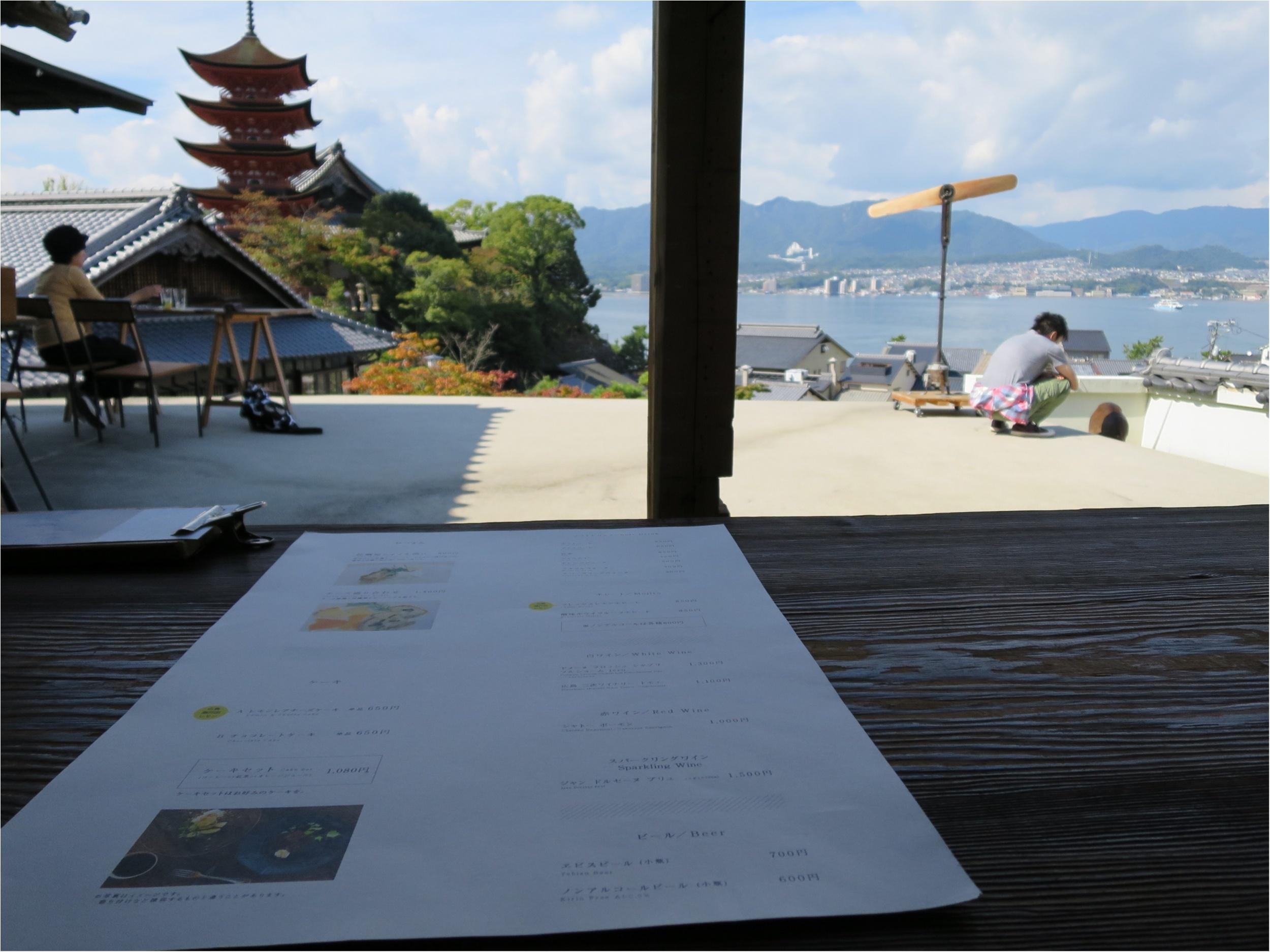 《 宮島 》丘の上にある絶景カフェでまったり♡_5
