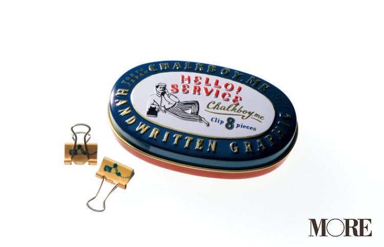 おしゃれな『チョークボーイ ダイカット缶クリップセット』は、マルチに使える超デキるコ♡【こちら、三戸文房具堂。】_4