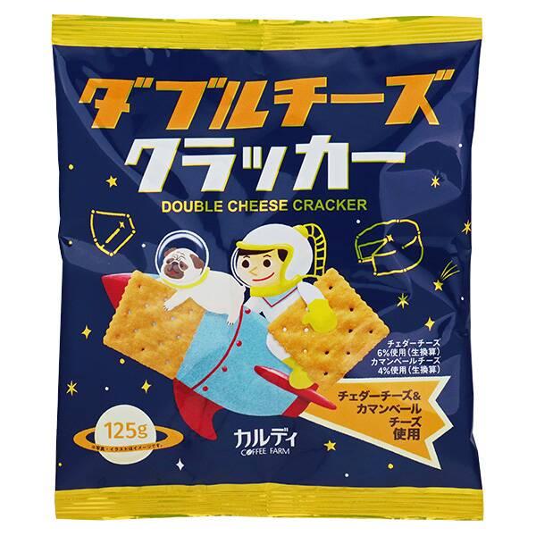 【カルディ】おすすめチーズスナック「オリジナルダブルチーズクラッカー」