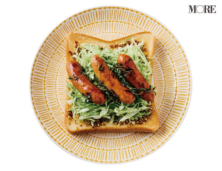 食パンのアレンジレシピ特集 - 朝食やホームパーティにもおすすめの簡単レシピまとめ_15