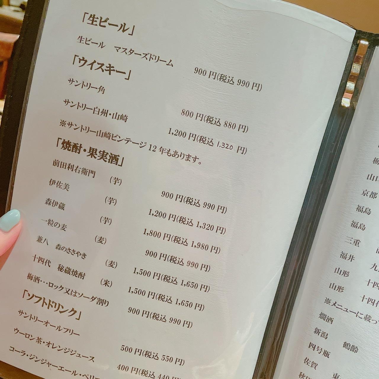 【東京・恵比寿/広尾】弥栄(お寿司)_3