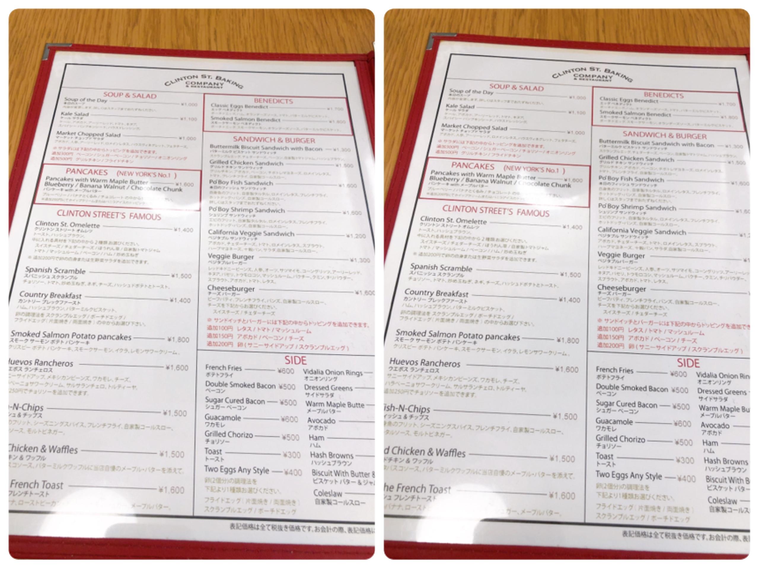 【表参道】NYで大人気のパンケーキを東京 南青山で♩CLINTON ST. BAKING COMPANY_7