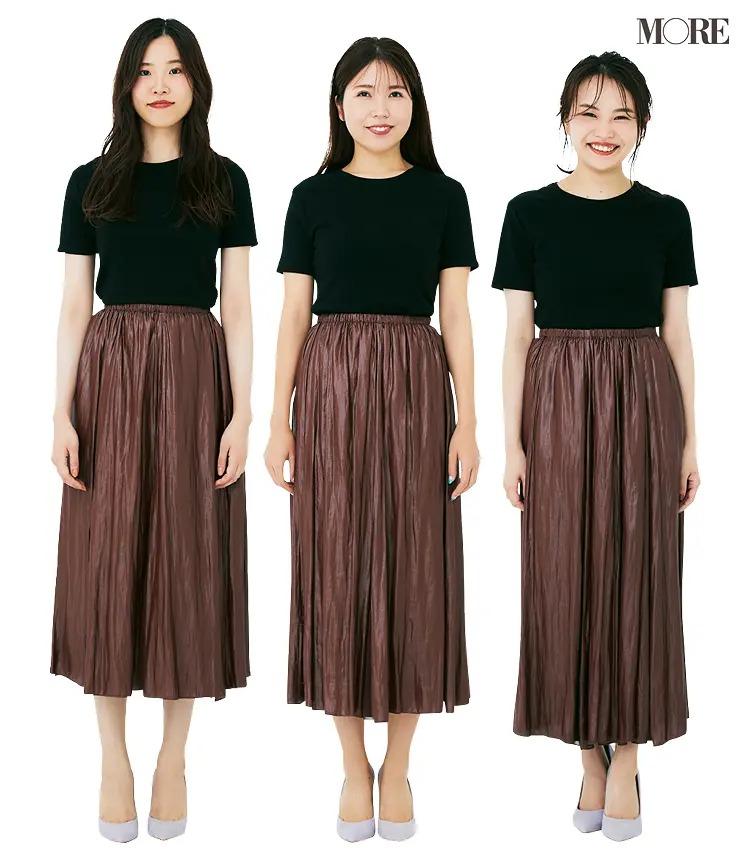 読者3人がプリーツスカートをはき比べ