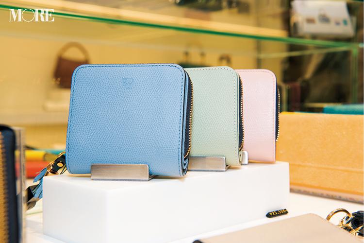 【二つ折り財布】に乗り換え中な人続出! 今年財布を買い替えるなら注目タイプはこれだ! _2_1