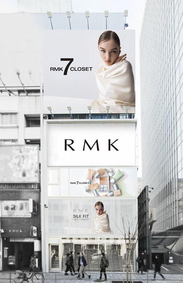 『RMK』の期間限定ポップアップストア『RMK 7 CLOSET』が表参道に登場☆_1