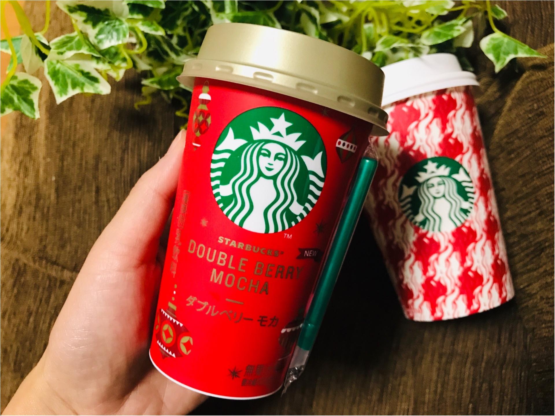 【コンビニスタバ】にもクリスマス到来!新作《ダブルベリーモカ》が美味し可愛い♡_3