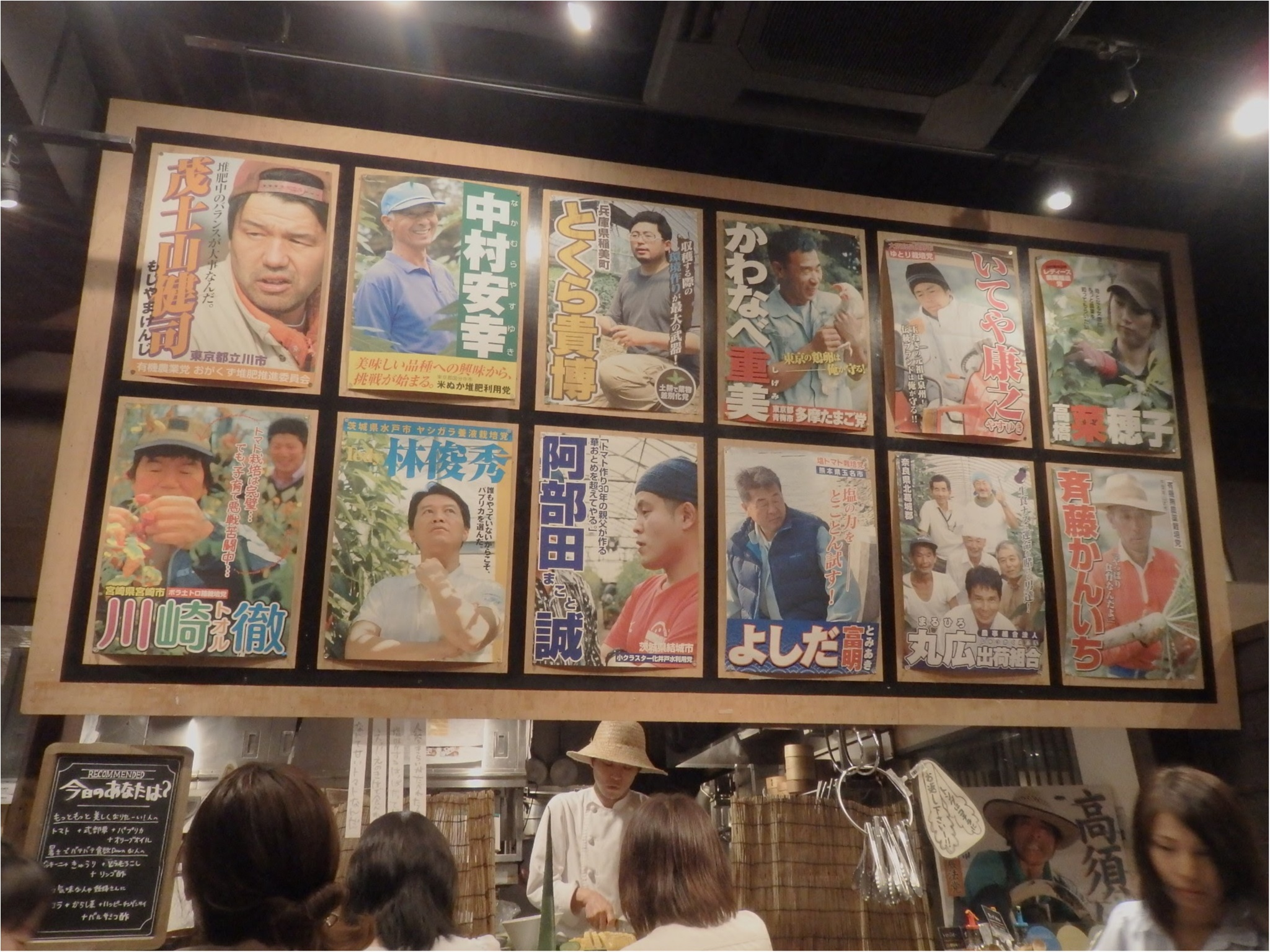 【感動】野菜嫌いが「野菜大好き!」になるお店、知ってる?_5