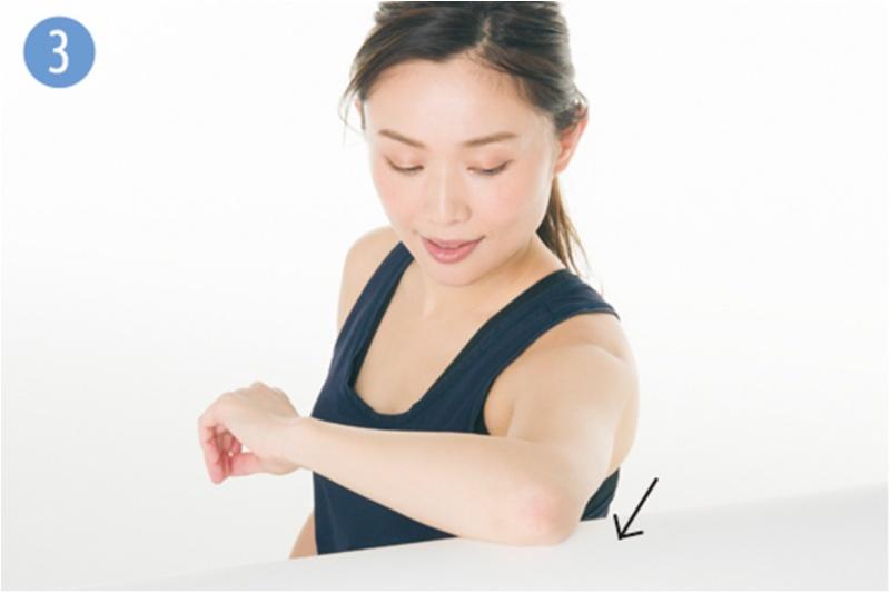 二の腕痩せ特集 - 簡単マッサージ・エクササイズや、二の腕が痩せ見えする方法まとめ_36